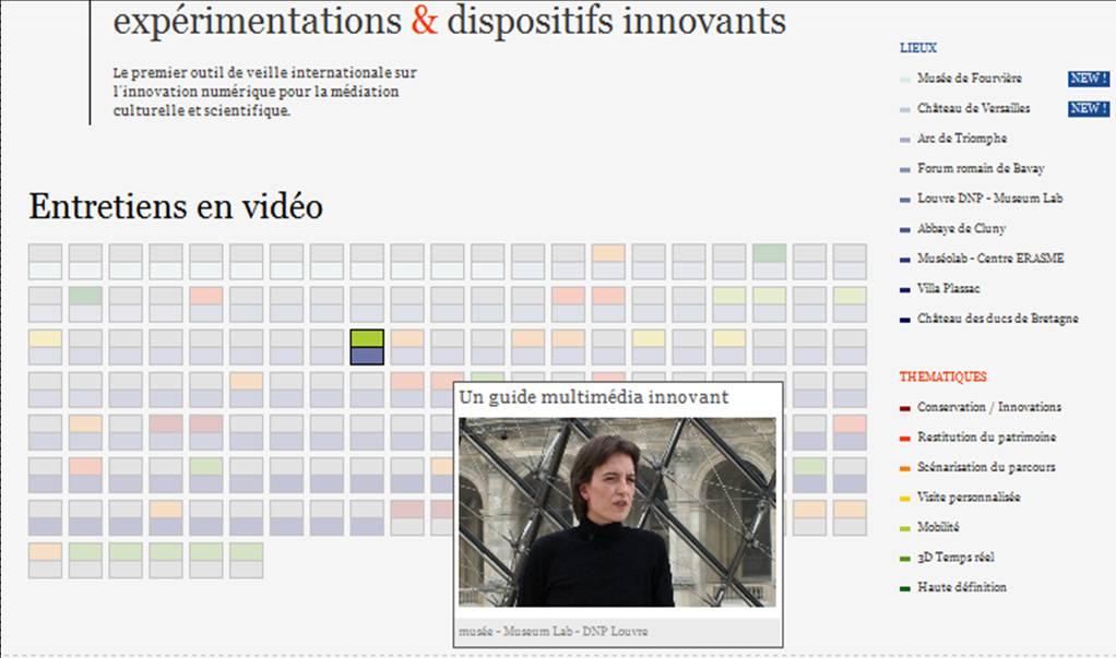 Lecture en temps réel de la vidéo
