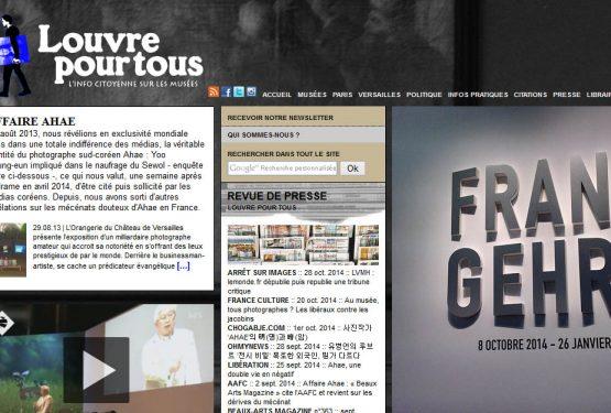 Louvre pour tous